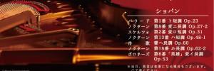 1802docosa_表2_表3